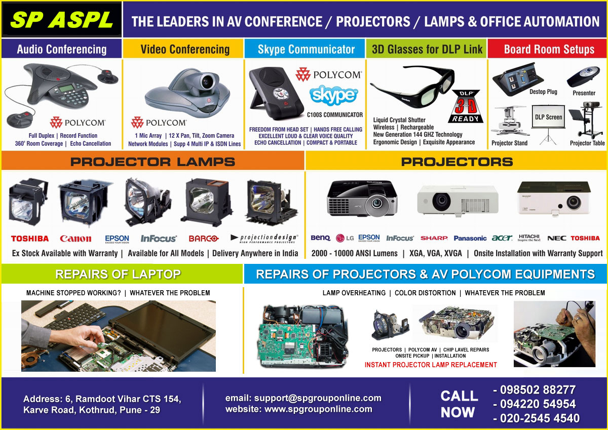 SP ADVANTECH SYSTEMS PVT LTD